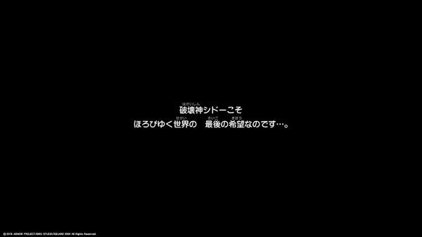 Dqb2_01a_327