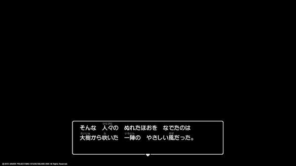 Dqb2_07a_68