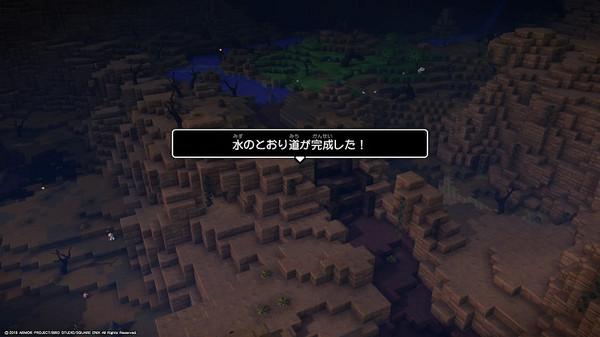 Dqb2_09a_40