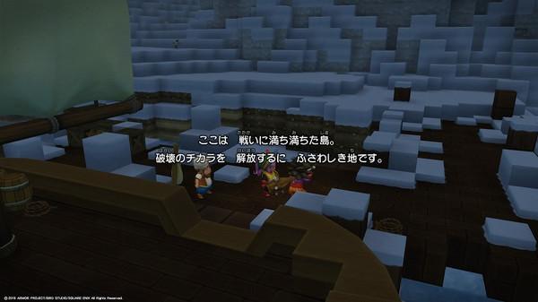 Dqb2_22a_13