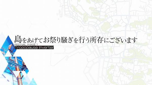 Robo_dash01_123