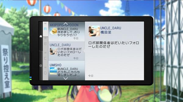Robo_dash02_55