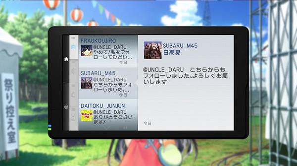 Robo_dash02_59