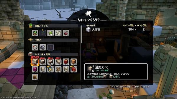 Dqb2_26a_15