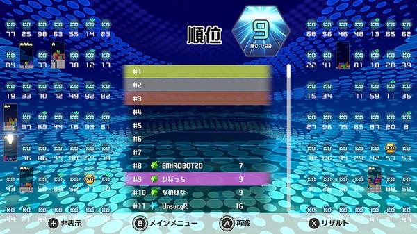 Tetris99_01_11