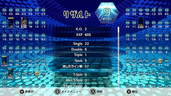 Tetris99_01_12
