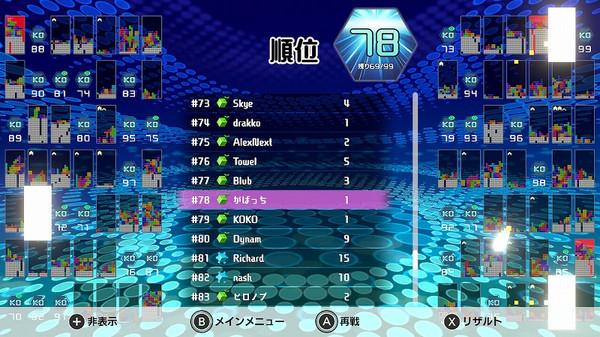 Tetris99_01_3