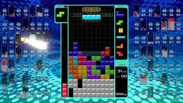 Tetris99_01_6