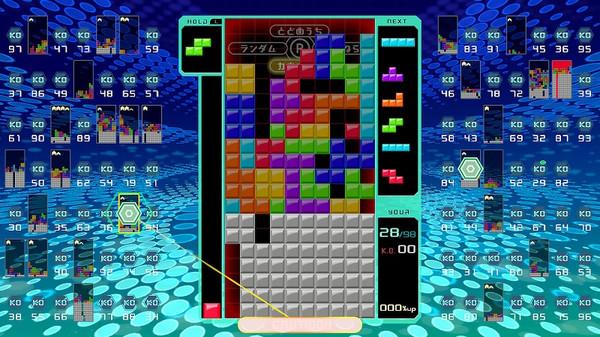 Tetris99_01_7