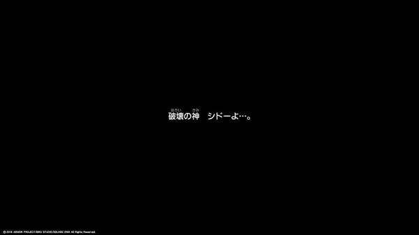 Dqb2_31a_37