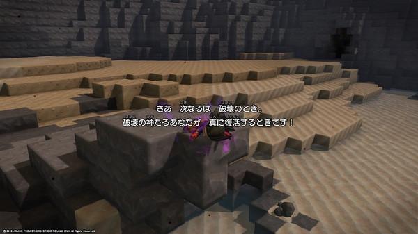 Dqb2_31a_46