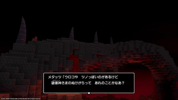Dqb2_33a_5