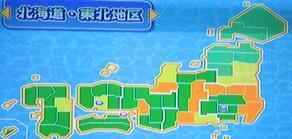 Map0812