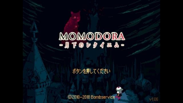 Momodora-1