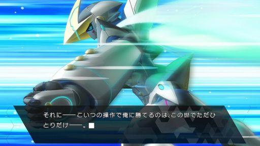 Robo_dash09-220
