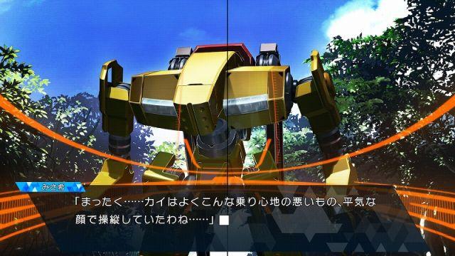 Robo_dash10-337