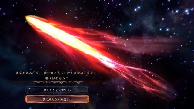 Saga_hiiro01-10