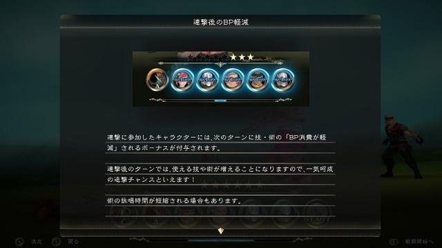 Saga_hiiro01-68
