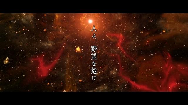 Saga_hiiro01-8