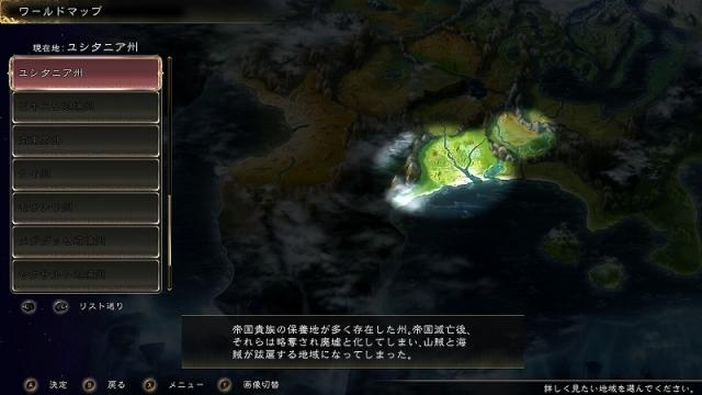 Saga_hiiro02a-7