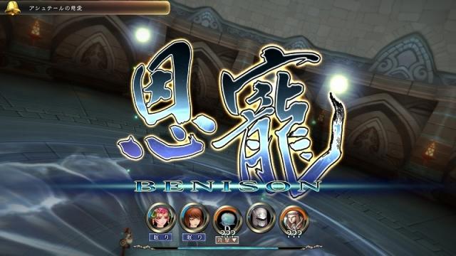 Saga_hiiro02a-84