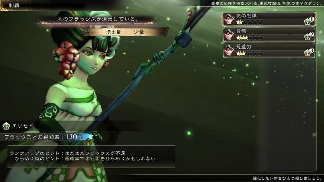 Saga_hiiro03a-143