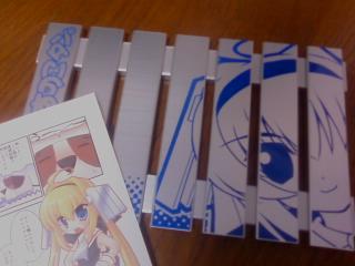 Sunoko080414c