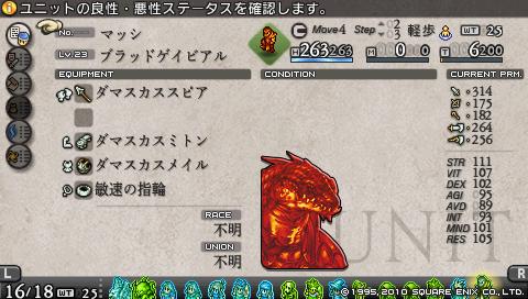 Towa14c7