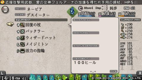 Towa16c2