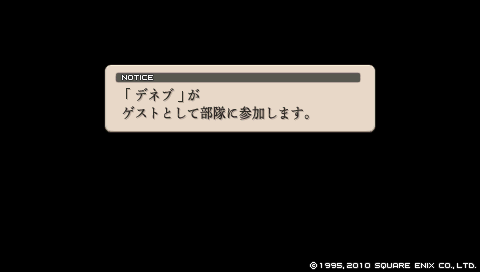 Towa23b1