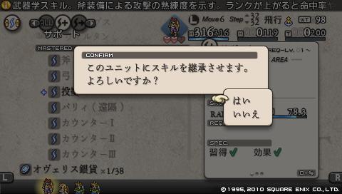 Towa24a3