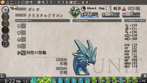 Towa24e3