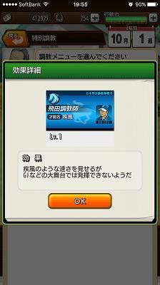 Dmas_001d7