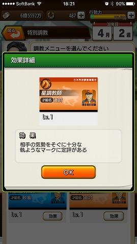 Dmas_004f8x