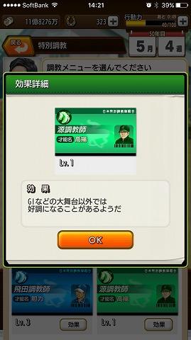 Dmas_005f9