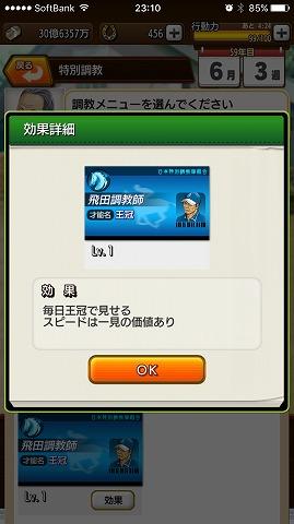 Dmas_006d3