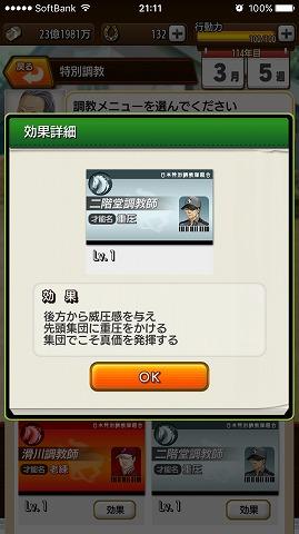 Dmas_009g3