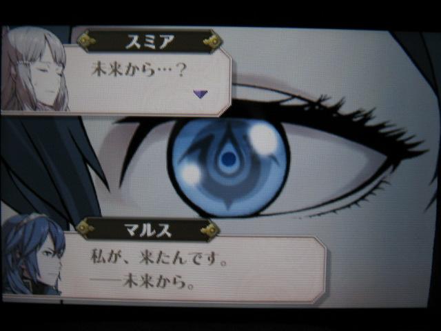 【FE 覚醒】13~14章:ルキナ&ミカヤ: GAVADONの独り言