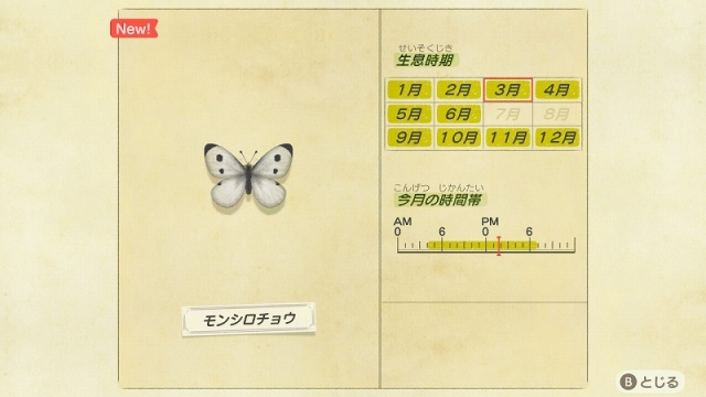 Atumori01b-10