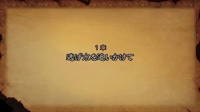 Bd2_02_001