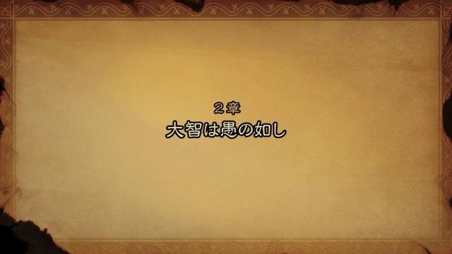 Bd2_03_001
