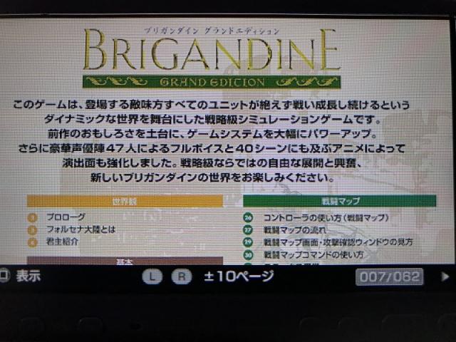 Bdge01-2
