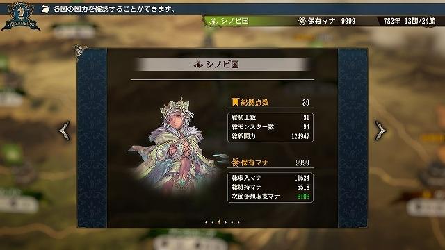 Bdruna08_002