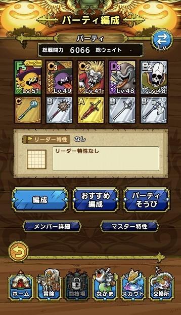 Dq_tact04a-70