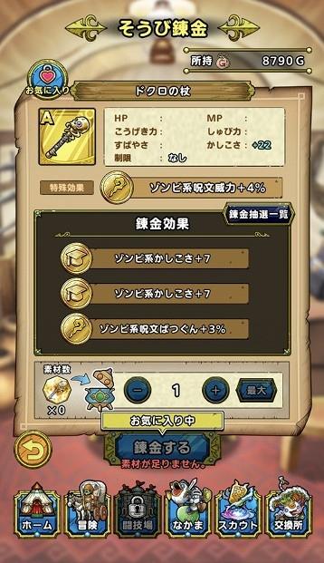 Dq_tact04a-75