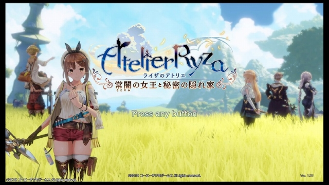 Ryza10d-3