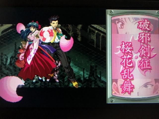 Sakura01-122