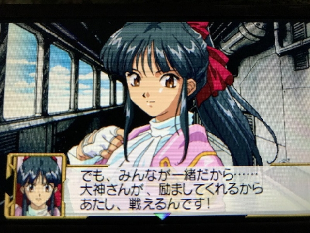 Sakura01-168