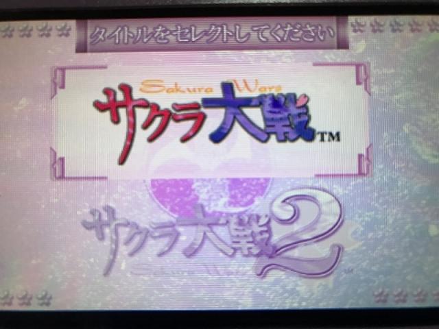 Sakura01-3