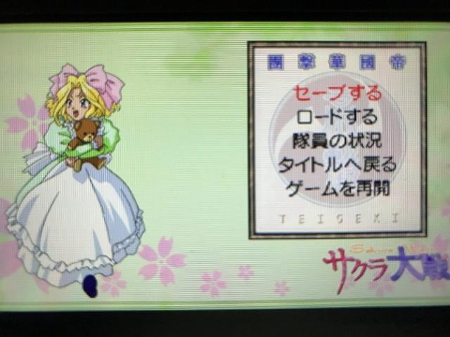 Sakura01-94
